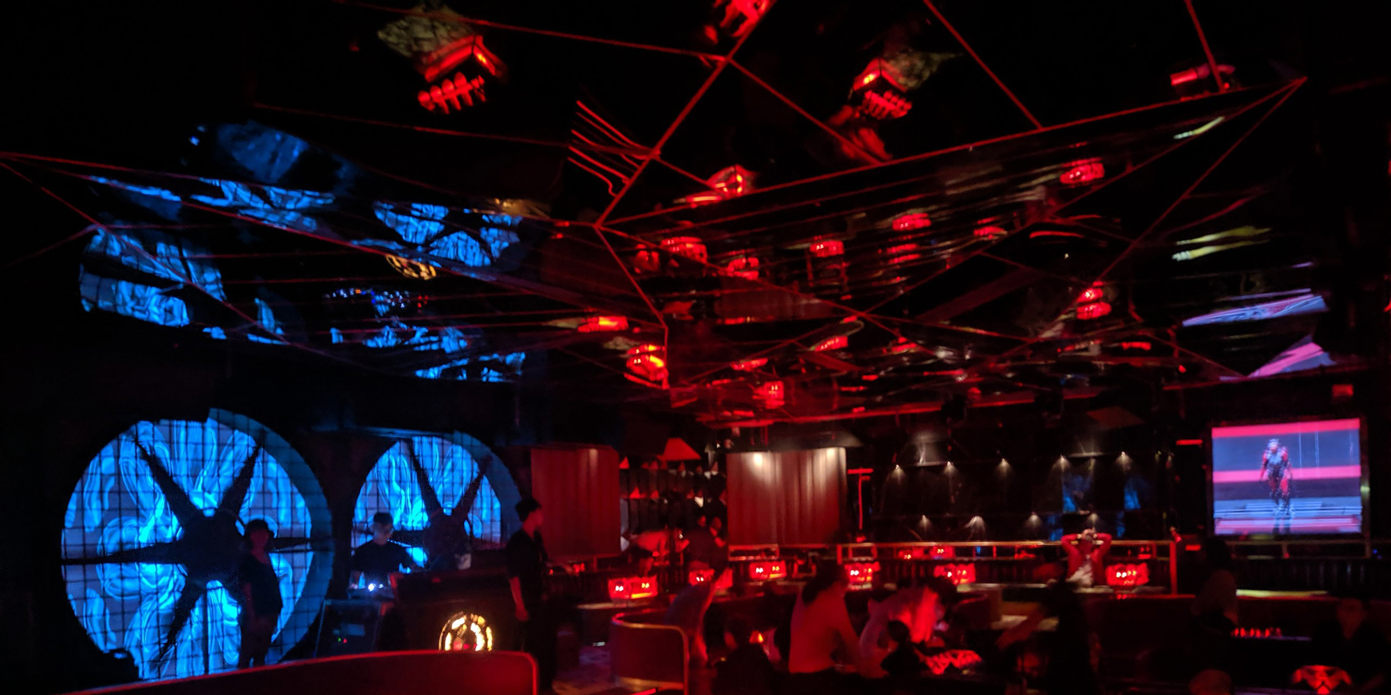 Atmos Night Club